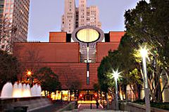 MOMA San Francisco