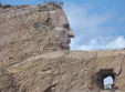 Crazy Horse Rock Monument
